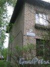 Лесопарковая ул., дом 8. Фрагмент фасада и табличка с номером дома. Фото 17 мая 2013 г.