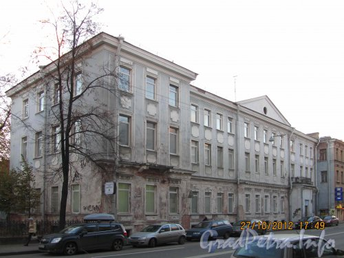 Ул. Некрасова, дом 11. Общий вид здания со стороны улицы Маяковского.