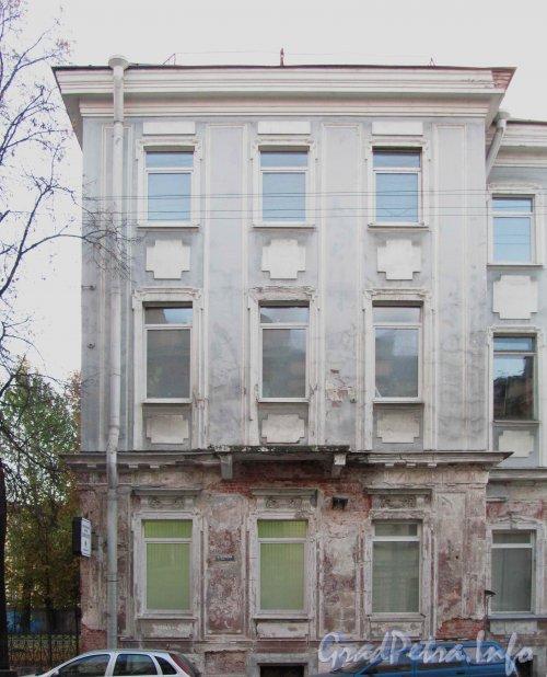 Ул. Некрасова, дом 11. Левая часть здания.