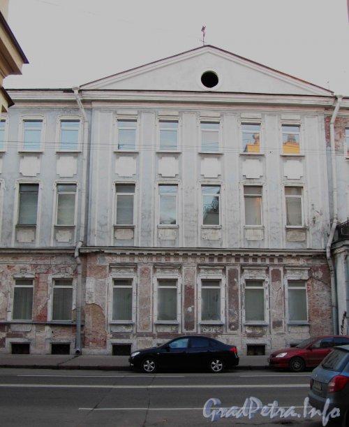 Ул. Некрасова, дом 11. Центральная часть здания.