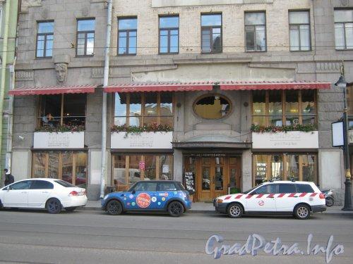 Ул. Белинского, дом 5. Фрагмент здания. Общий вид с чётной стороны улицы. Фото 30 июня 2012 г.