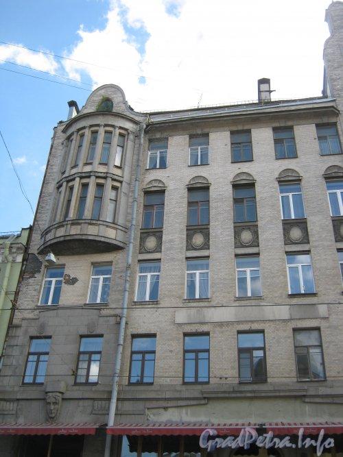 Ул. Белинского, дом 5. Фрагмент здания. Фото 30 июня 2012 г.
