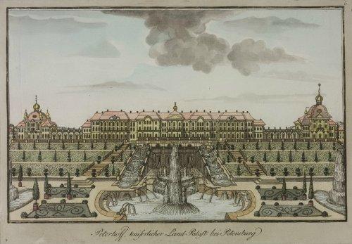 Вид Большого Петергофского дворца. Акварель 1792 года.