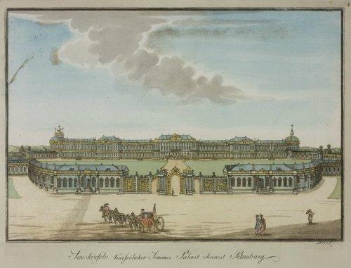 город Пушкин, Садовая улица, дом 9, литера А. Вид Большого Екатерининского дворца. Акварель 1792 года.