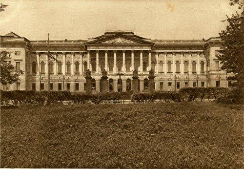 Инженерная ул., дом 4. «Русский Музей, Художественный отдел, на пл. Лассаля». Открытка 1929 года.