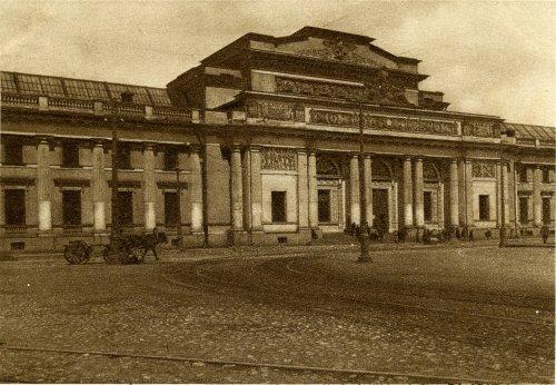 Инженерная ул., дом 4. «Русский музей, Этнографический Отдел. Площадь Лассаля». Открытка 1929 года.