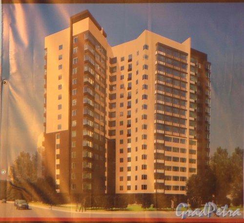 Набережная ул., дом 5. Проект жилого дома «Крутой берег». Фото 6 мая 2013 г.