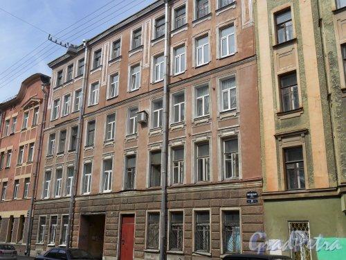 Улица Витебская, дом 29. Фото май 2013 г.