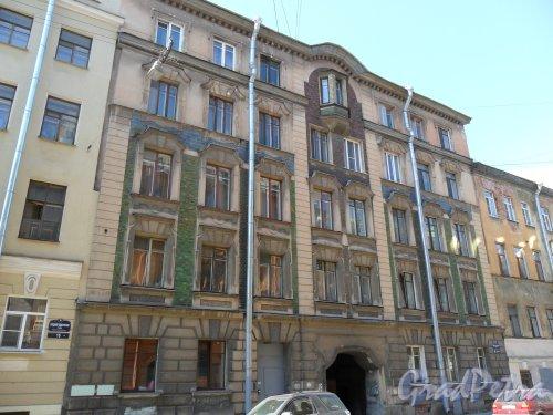 Улица Средняя Подьяческая, дом 13. Фото 16 мая 2013 г.