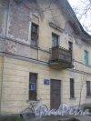 Лен. обл., Гатчинский р-н, г. Гатчина, ул. Григорина, дом 6. Фрагмент фасада. Фото 24 ноября 2013 г.