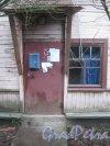 Лен. обл., Гатчинский р-н, г. Гатчина, ул. Урицкого, дом 29. Парадная. Фото 24 ноября 2013 г.