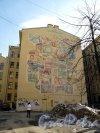 Зверинская ул., д. 24-26. Доходные дома. Двор. Граффити. Фото март 2012 г.