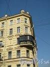 Зверинская ул., д. 44. Доходный дом М. А. Барановской. 1905 Фрагмент фасада. Фото март 2012 г.