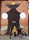 Курляндская ул., д. 45. Склады товарищетва Русских паровых маслобоен. Граффити на стене трансформаторной. Фото апрель 2012
