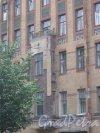 Ул. Черняховского, дом 5. Фрагмент здания. Фото 14 июня 2013 г.