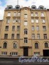Бронницкая ул., д. 26.жилой дом. Общий вид. Фото сентябрь 2012 г.