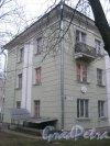 Город Пушкин, ул. Чистякова, дом 7. Фрагмент здания. Фото 1 марта 2014 г.