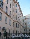 Тверская ул., дом 20. Фрагмент левой части здания.  Фото 18 марта 2014 г.