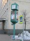 Тверская ул. на пересечении с пл. Пролетарской Диктатуры. Часы у дома 22. Фото 18 марта 2014 г.