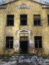 г. Красное Село, ул. Равенства, дом 7. Фрагмент здания со стороны ул. Равенства. Фото 24 февраля 2014 г.