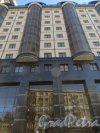 Киевская улица, дом 3. ЖК «Империал». Фрагмент фасада корпуса у Московского проспекта. Фото 7 апреля 2014 года.