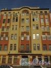 Опочинина улица, дом 5. Фрагмент фасада здания. Фото 11 апреля 2014 года.