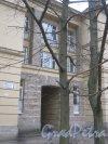 Г. Пушкин, ул. Широкая, дом 3. Фрагмент фасада здания. Фото 1 марта 2014 г.