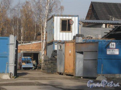 Ул. Якорная, дом 14, корпус 1. Фрагмент территории. Фото 17 октября 2013 г.
