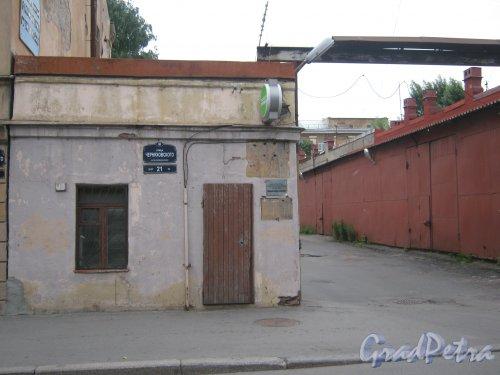 Ул. Черняховского, дом 21. Одно из зданий по данному адресу. Фото 14 июня 2013 г.