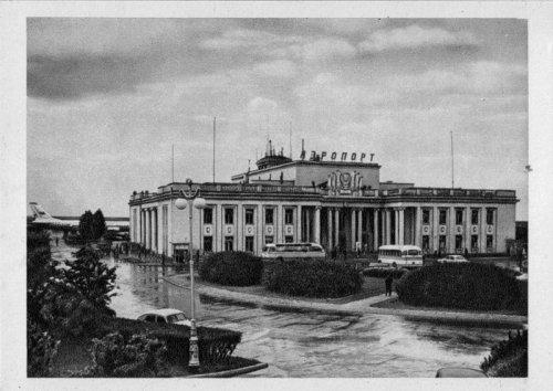 Стартовая ул., дом 17. Аэропорт Пулково-2 Вид здания начала 1950-х г.г.