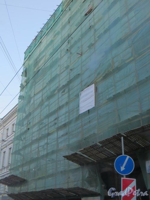 Гороховая ул., дом 4. реставрация фасада дома страхового товарищества «Саламандра». Фото 2 декабря 2013 года.