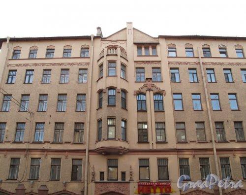 Ленина ул., д. 32. Доходный дом И. Ф. Алюшинского. Фасад с ул. Ленина. фото март 2012 г.