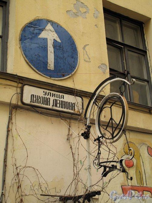 Пушкинская ул., д. 10. Самодеятельный указатель. Фото май 2012 г.