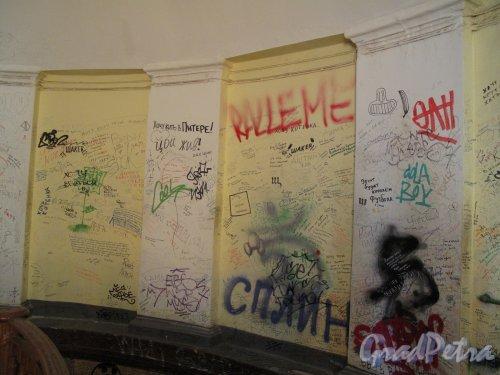 Гороховая ул., д. 57. Дом Яковлевых. Двор. Ротонда. Надписи на стенах. Фото август 2013 г.