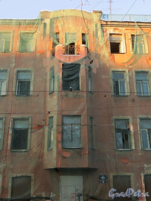ул. Мира, дом 36. Фрагмент лицевого фасада с эркером. Фото 24 января 2014 года.