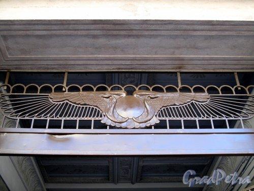 Захарьевская ул., д. 23. Доходный дом Л. И. Нежинской. Дверная решетка. Фото май 2011 г.