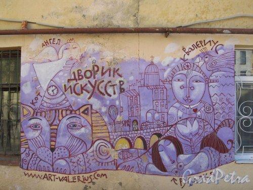 ул. Жуковского, д. 6. Доходный дом И. П. Струбинского. Двор. Роспись. Фото май 2011 г.