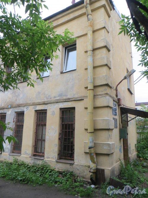 улица Одоевского, дом 23, корпус 2. Фрагмент фасада здания. Фото 7 июня 2014 года.