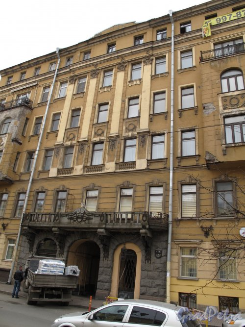 Захарьевская ул., д. 9. Общий вид фасада. Фото март 2014 г.