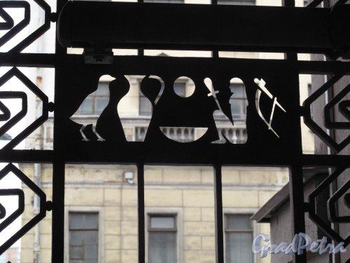 Захарьевская ул., д. 23. Доходный дом Л. И. Нежинской. Фрагмент решетки. Фото март 2014 г.