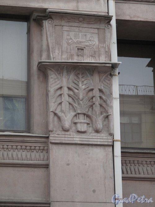 Захарьевская ул., д. 23. Доходный дом Л. И. Нежинской. Фрагмент отделки фасада. Фото март 2014 г.