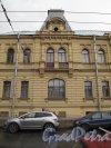 Бол. Монетная ул., д. 19. Особняк К. А. Горчакова. Центральная часть фасада. Фото апрель 2014 г.