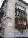Будапештская ул., дом 43, корпус 1. Фрагмент здания. Фото 3 ноября 2014 г.