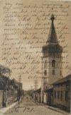 город Выборг, перспектива Кeisarinkatu (ныне Выборгская улица) около Артиллерийского двора. Фото начала XX века.