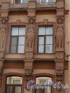 ул. Маяковского, д. 18. Доходный дом Н. И. Цылова. Фрагмент фасада. Фото май 2014 г.