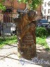 Ул. Некрасова, д. 19. Детская площадка перед Детским садом в западе. Композиция «Красавица и Злодей». Фото май 2014 г.