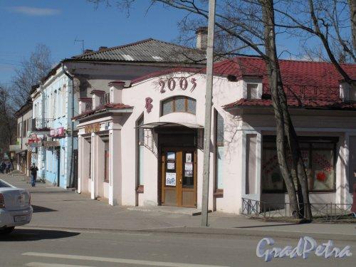 Соборная ул. (Гатчина), д. 20а. Торговое здание. 2005. Фото апрель 2014 г.