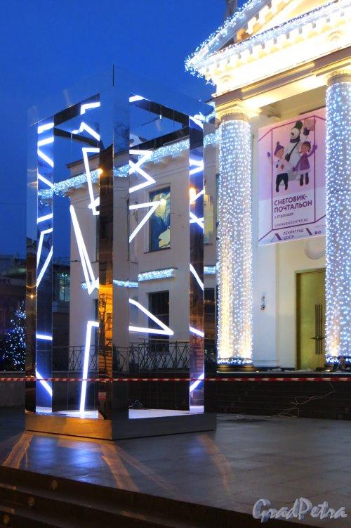 Потёмкинская улица, дом 4. Зеркальный параллелепипед  («Новогодняя ёлка») перед открытым после реконструкции культурного центра «Ленинград». Фото 24 декабря 2014 года.