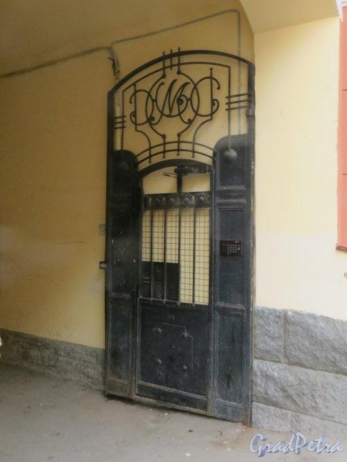 5-я Советская улица, дом 16. Ворота. Фото 24 декабря 2014 года.