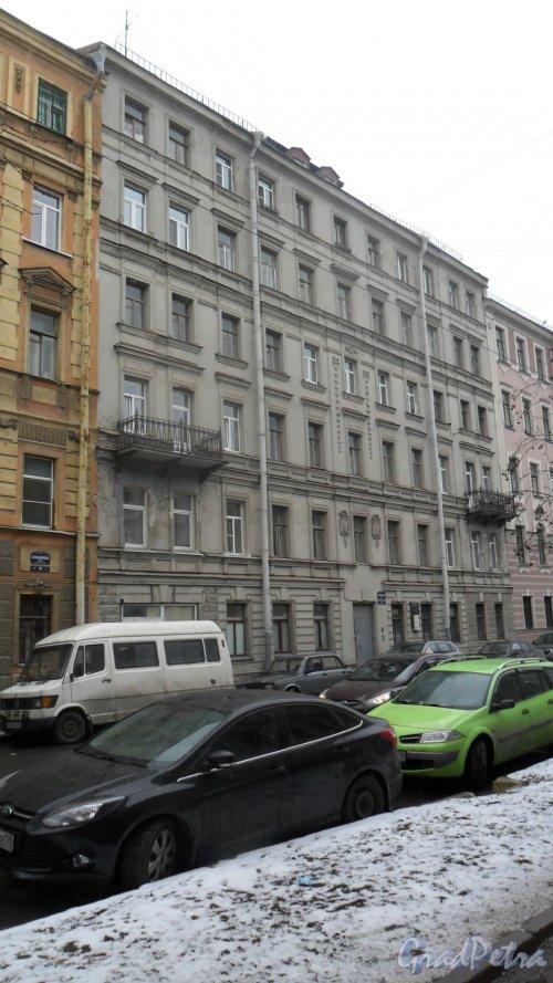 4-я Красноармейская улица, дом 16. Фото 23 марта 2015 года.